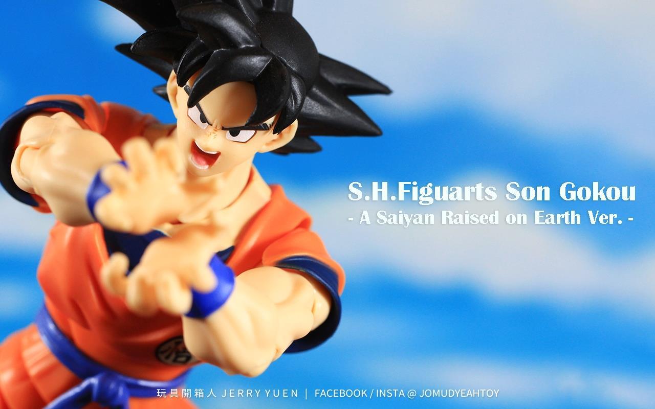 [Comentários] Dragon Ball Z SHFiguarts - Página 29 HDFzozXN_o