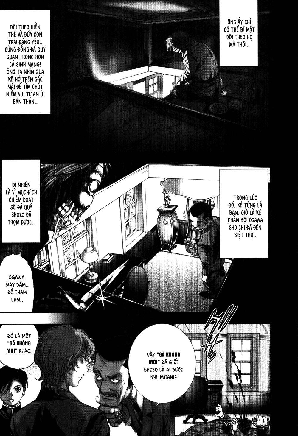 Dị Nhân Quán Chapter 58 - Trang 16