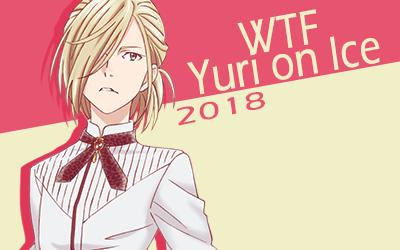 WTF Yuri on Ice 2018
