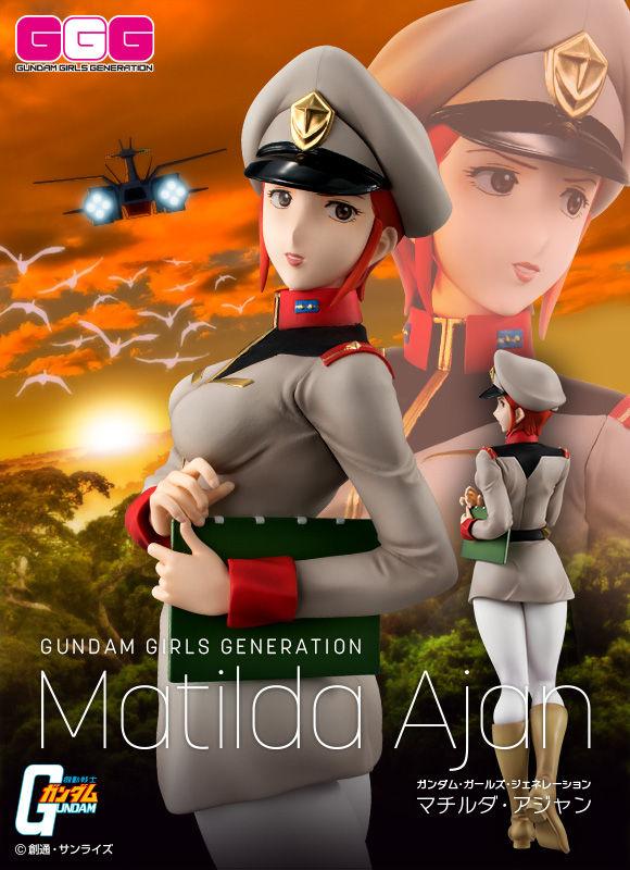 Gundam Girls Generation DX (GGG-DX) 1/8 [MegaHouse] - Page 2 JzcSEAiB_o