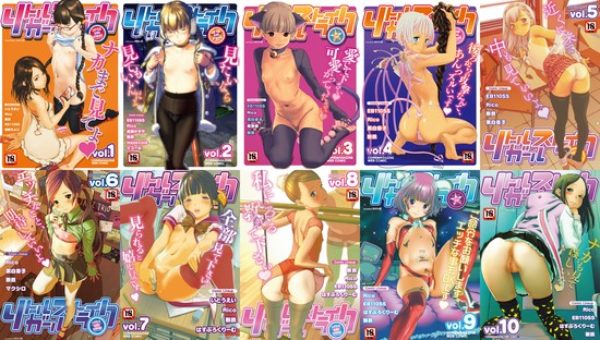 [Anthology] Little Girl Strike Vol.1-10