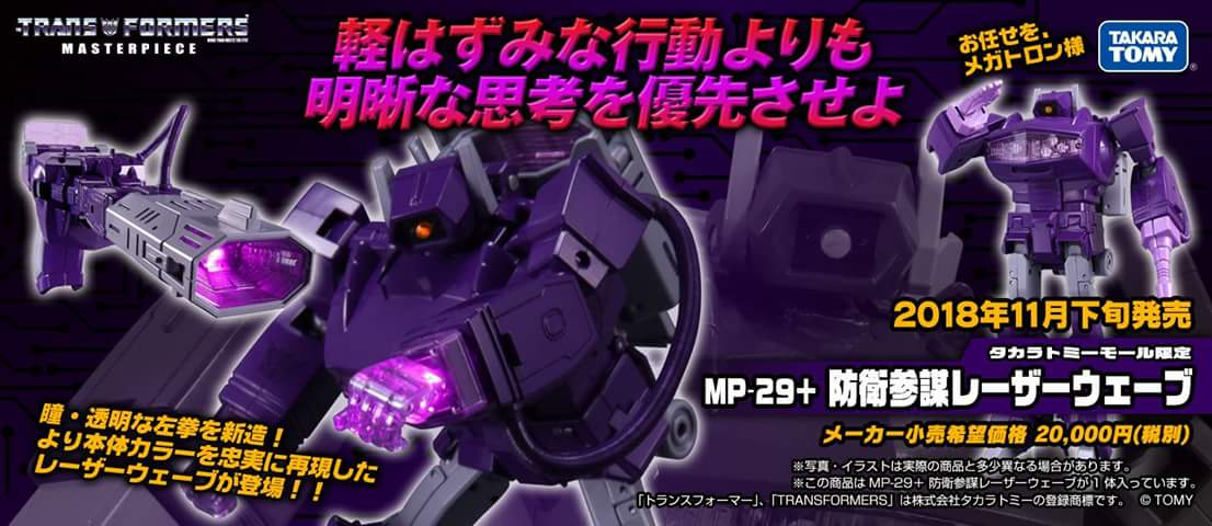 [Masterpiece] MP-29 Shockwave/Onde de Choc - Page 5 QqDymgr4_o