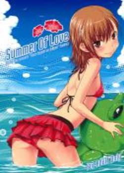Summer Of Love Chapter-1