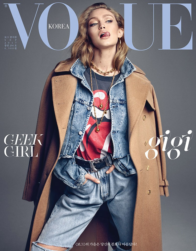 Gigi Hadid by Henrique Gendre - Vogue Korea september 2017