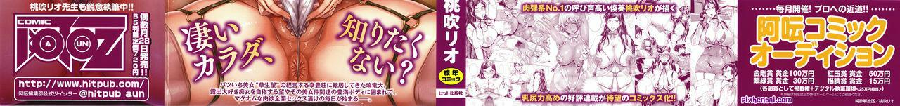 Komik hentai xxx manga sex bokep ibu kost montok dientot fotografer 02