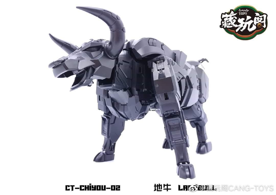 [Cang Toys][Toyworld] Produit Tiers - Thunderking/Chiyou - aka Predaking/Prédaroi (Prédacons) TJx1bpdH_o