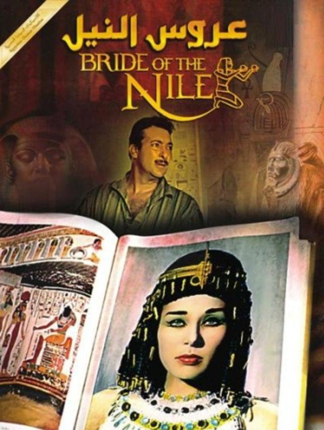[فيلم][تورنت][تحميل][عروس النيل][1963][DVDRip] 2 arabp2p.com