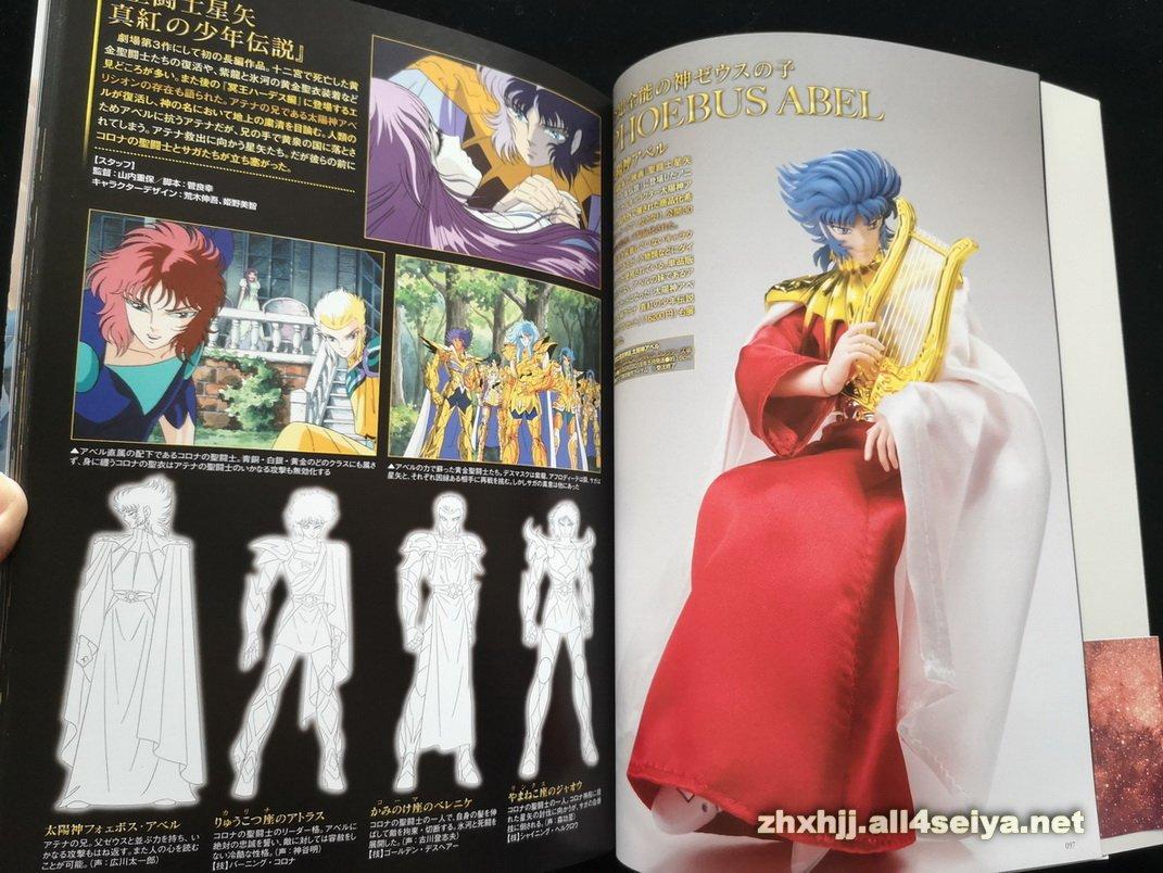 Hobby Japan: Mythology -Thousand War Edition- Integral 5Jkkhm8S_o