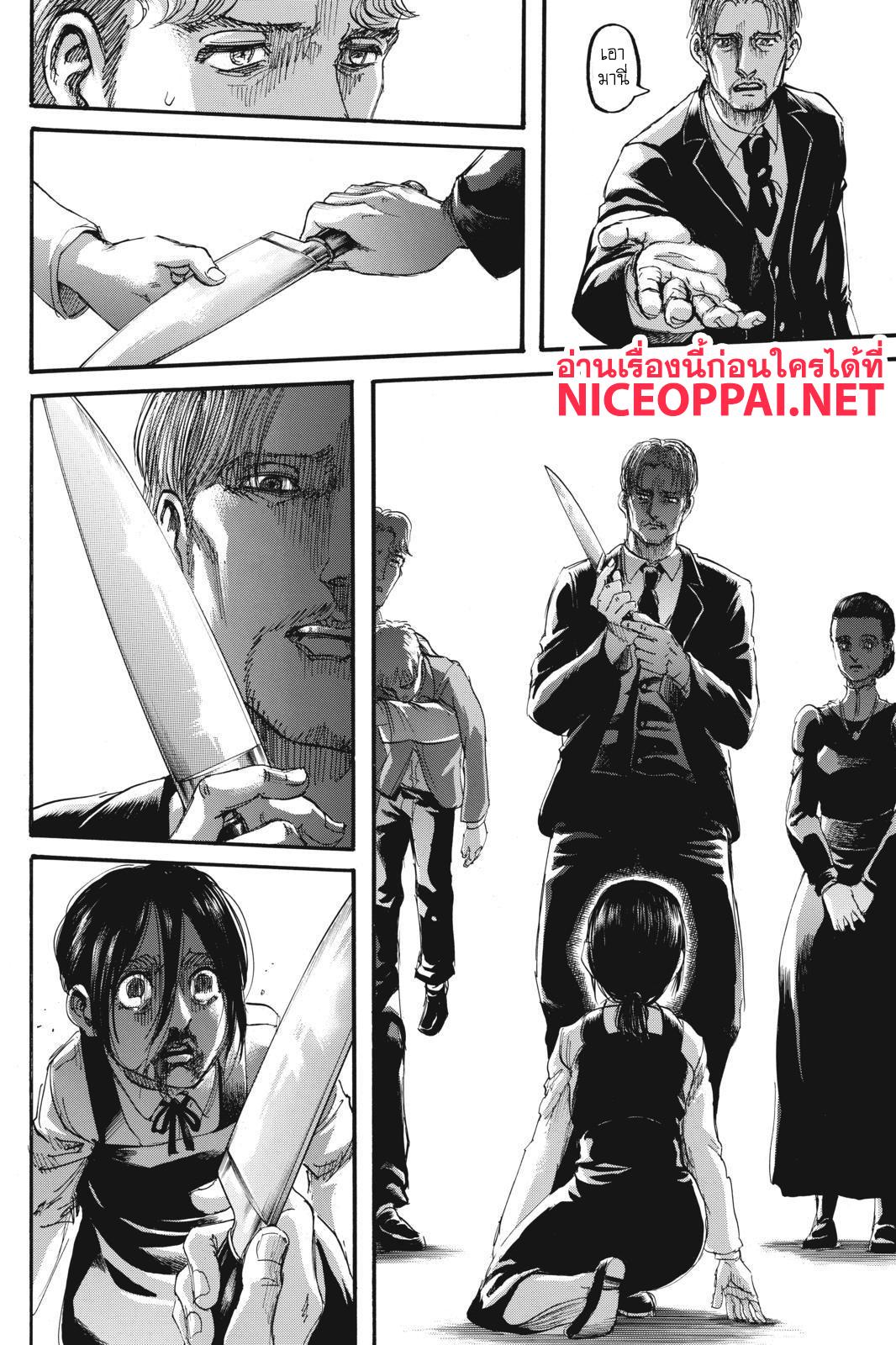 อ่านการ์ตูน Attack on Titan  ตอนที่ 111 หน้าที่ 39
