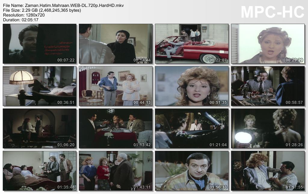 [فيلم][تورنت][تحميل][زمن حاتم زهران][1987][720p][Web-DL] 6 arabp2p.com