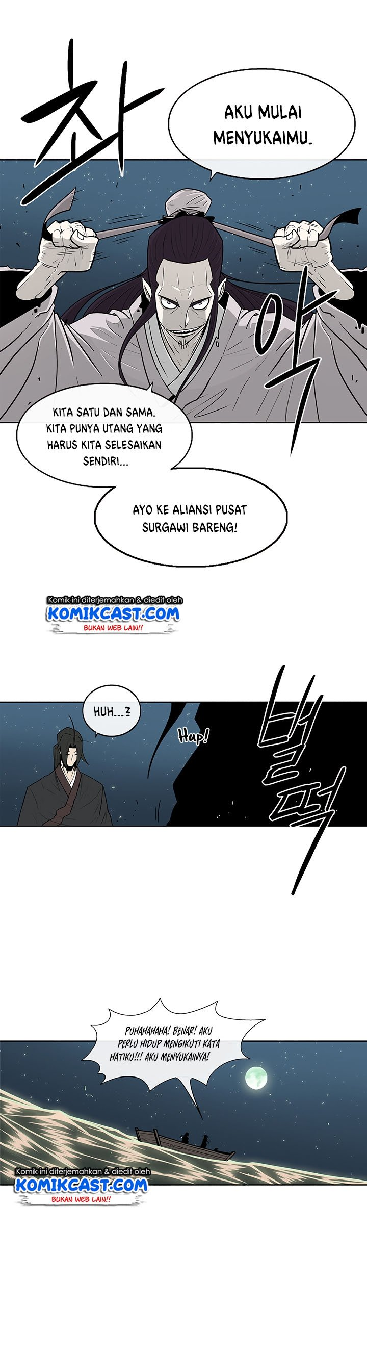 Legend of the Northern Blade Chapter 58 Bahasa Indonesia