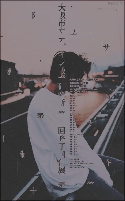 Bae Kosuke