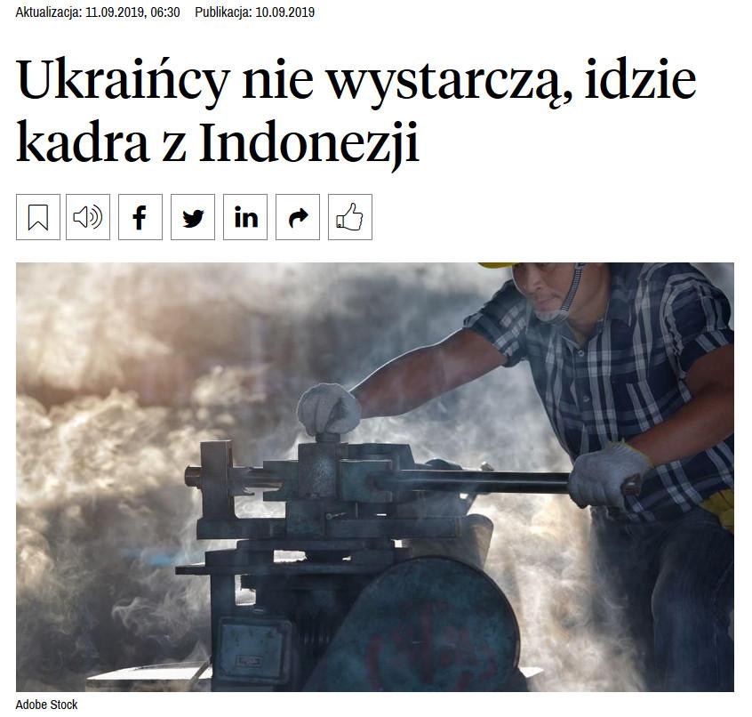 Україна зосередиться на економічній інтеграції в Євросоюз, - Кулеба - Цензор.НЕТ 3529