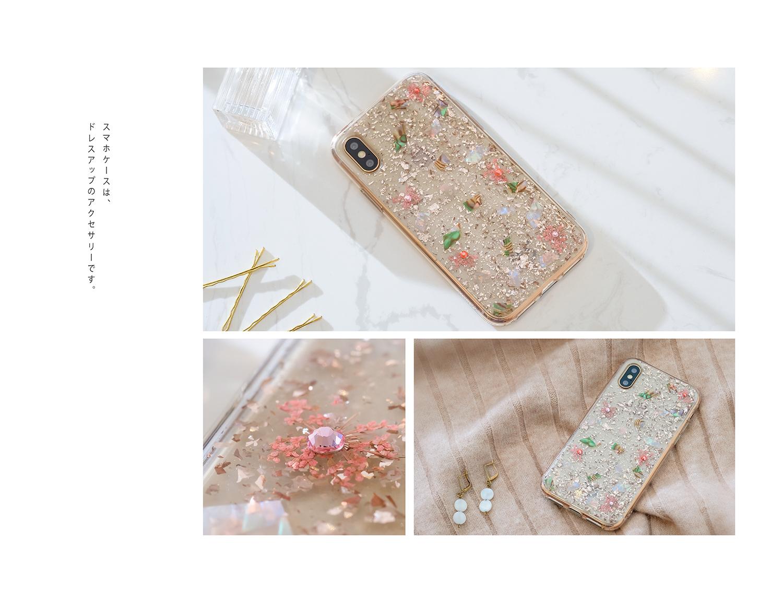 クリスタル iPhone ケース(スワロフスキー)ゴールド