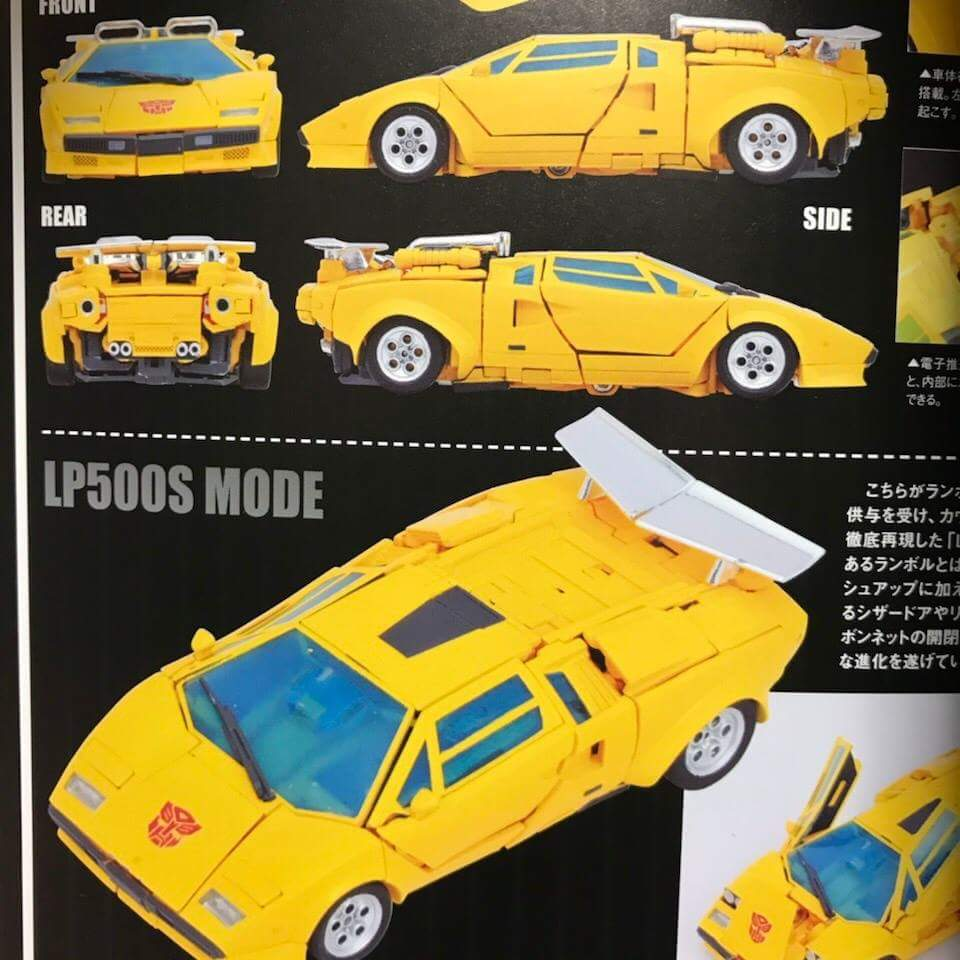 [Masterpiece] MP-39 Sunstreaker/Solo - Page 2 IpVqrULR_o
