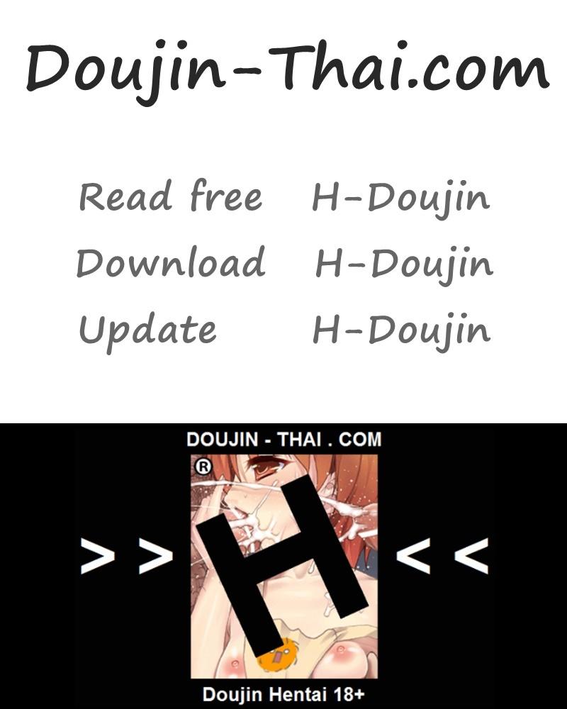 อ่านโดจินแปลไทย