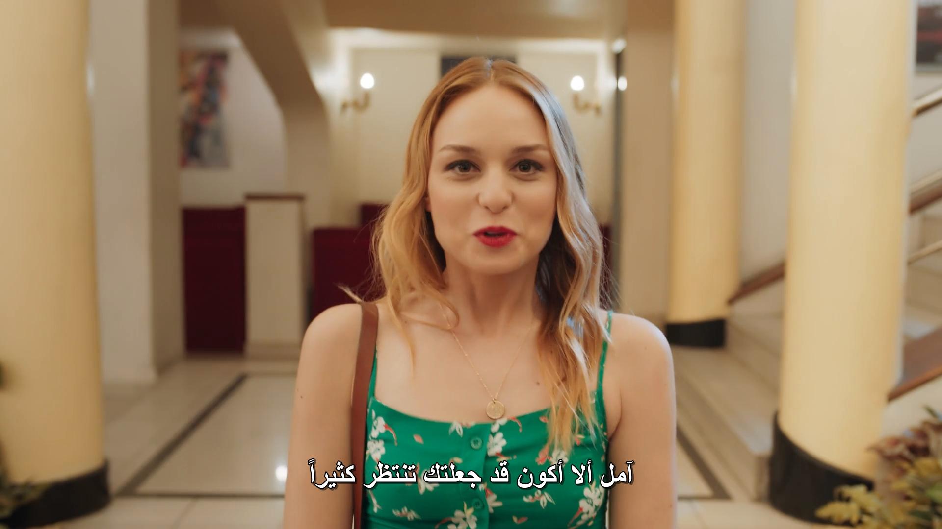 المسلسل التركي القصير نفس الشيء [م1 م2 م3][2019][مترجم][WEB DL][BLUTV][1080p] تحميل تورنت 6 arabp2p.com