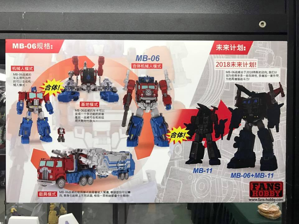 [FansHobby] Produit Tiers - MB-06 Power Baser (aka Powermaster Optimus) + MB-11 God Armour (aka Godbomber) - TF Masterforce - Page 3 VejaLRDQ_o