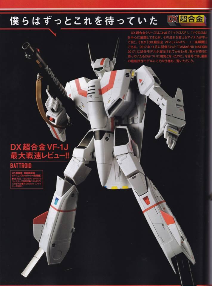 Robots Macross - Page 55 NzpttU8x_o
