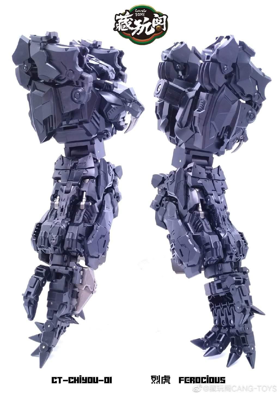 [Toyworld][Cang-Toys] Produit Tiers - Thunderking/Chiyou - aka Predaking/Prédaroi (Prédacons) KNyHASlO_o