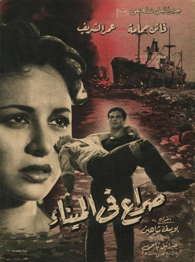 [فيلم][تورنت][تحميل][صراع في الميناء][1956][720p][Web-DL] 1 arabp2p.com