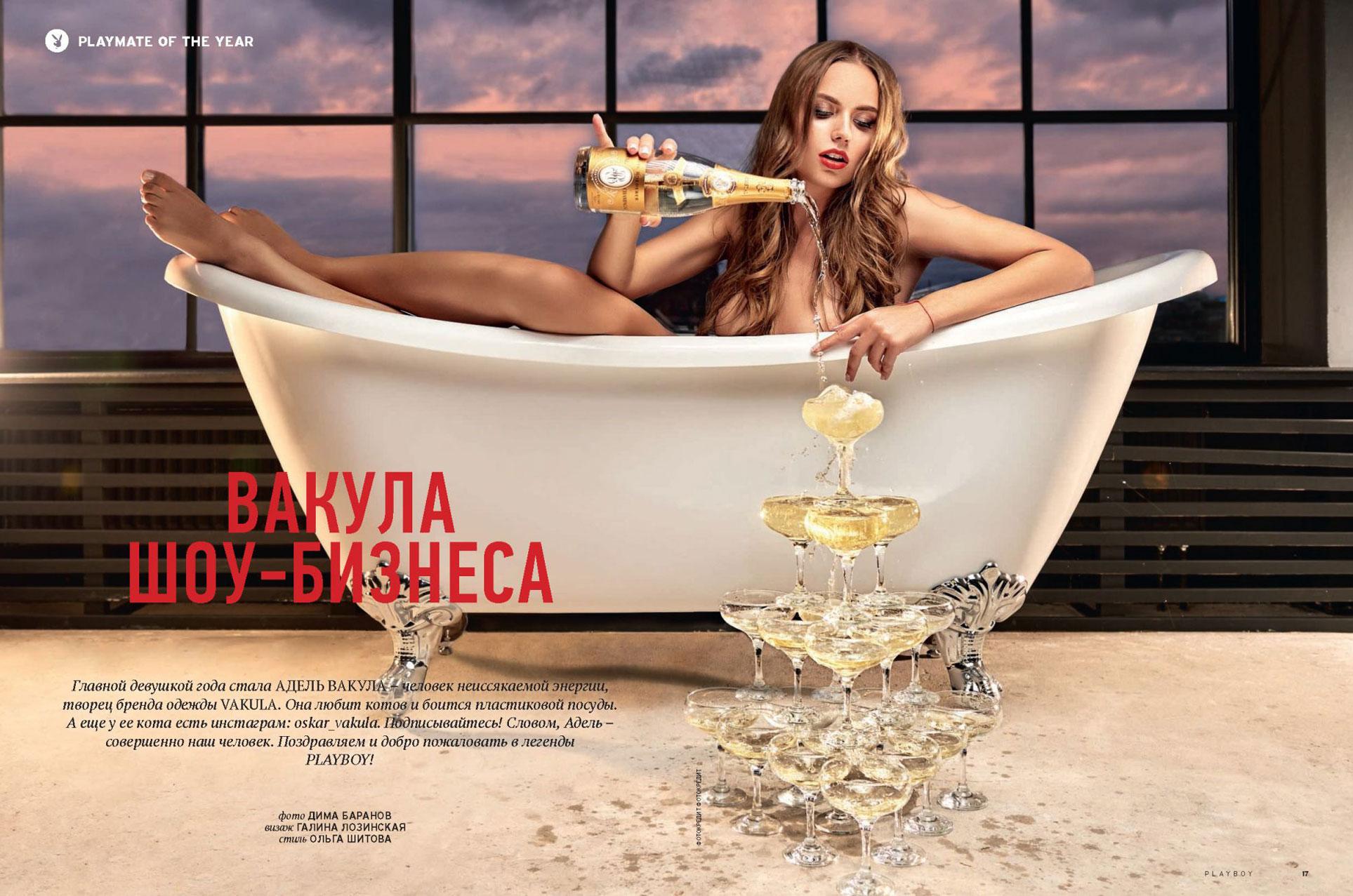 голая Адель Вакула - Девушка года Playboy Украина / фото 01