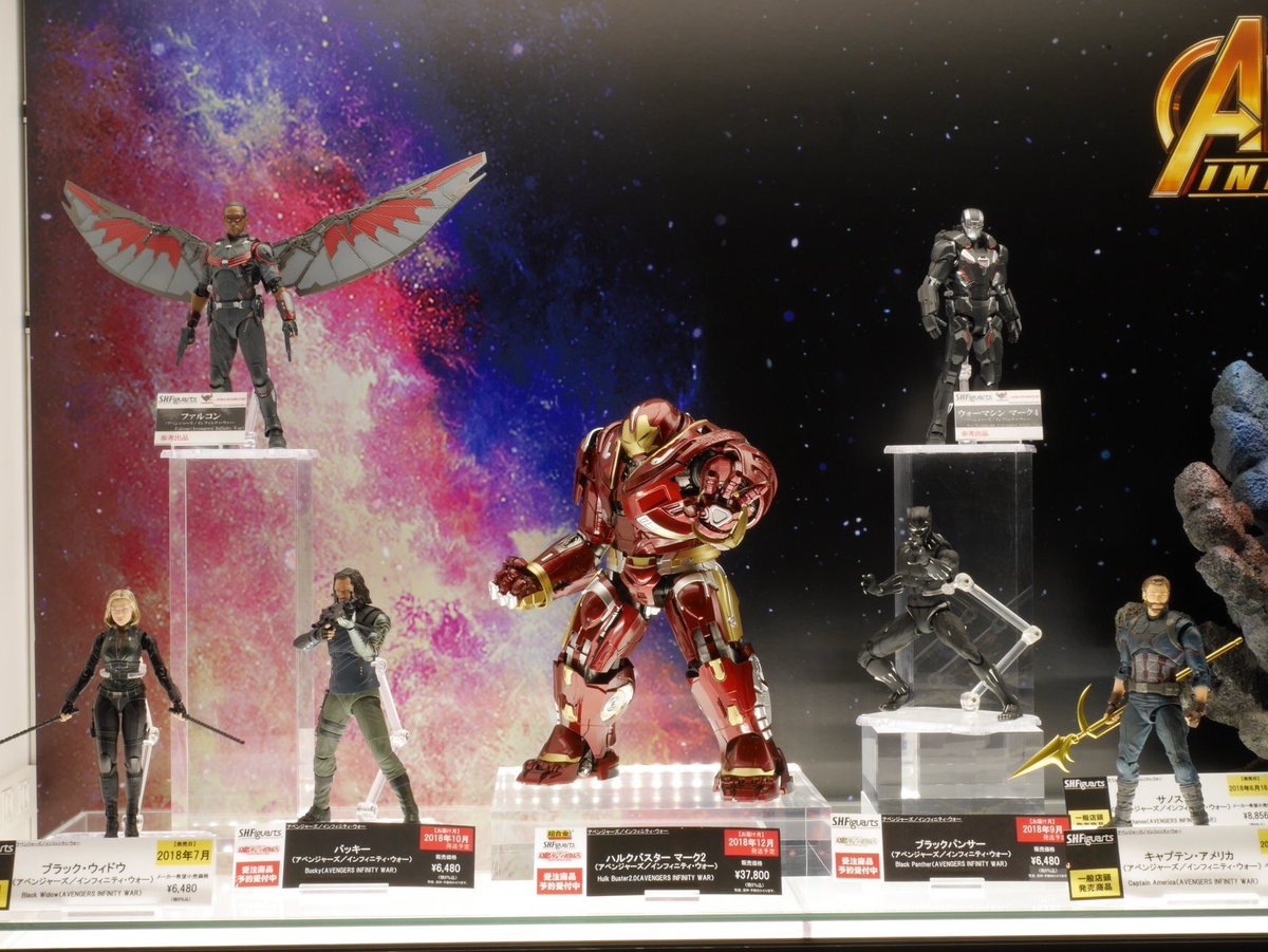 Iron Man (S.H.Figuarts) - Page 15 KYP0bLMX_o