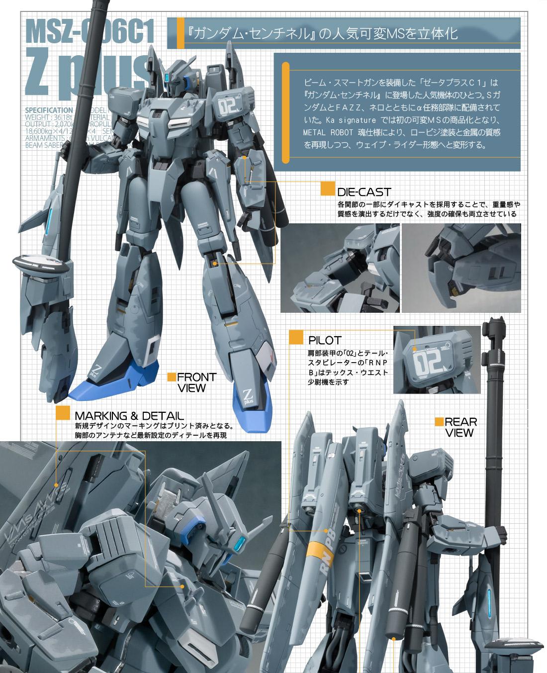 Gundam : Metal Robot Ka Signature (Bandai) CFnOtiM5_o