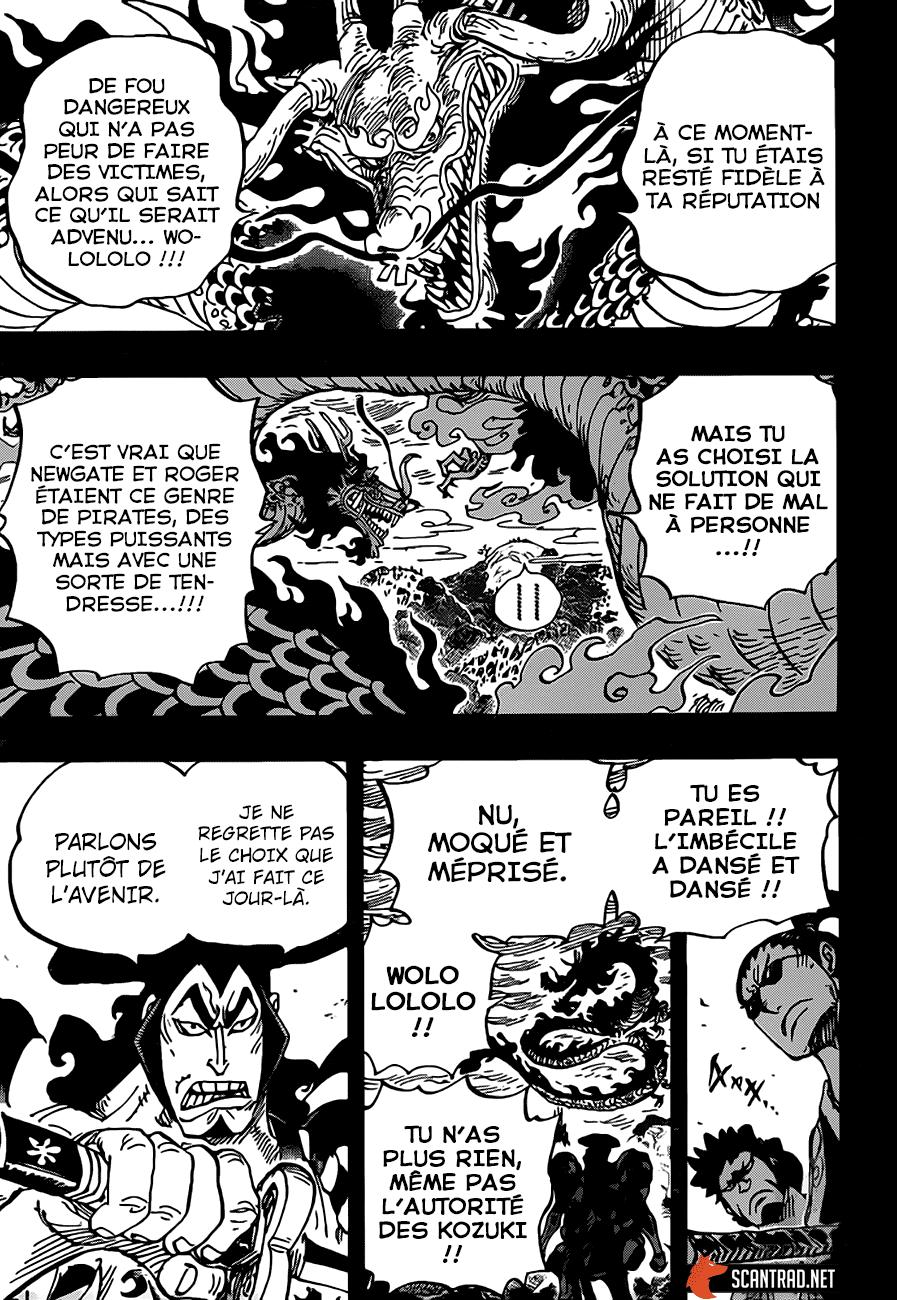 One Piece Manga 970 [Francés] 2YJWkwH6_o