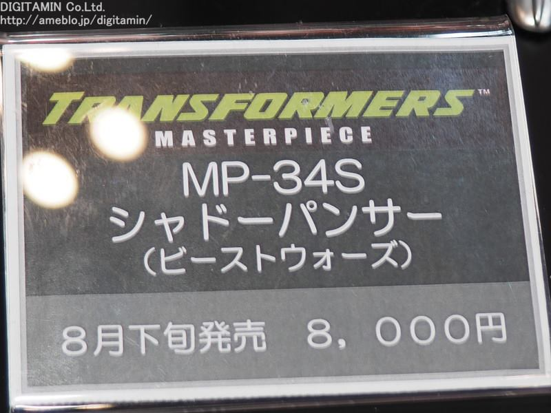 [Masterpiece] MP-34 Cheetor et MP-34S Shadow Panther (Beast Wars) - Page 2 ZSFze0FT_o
