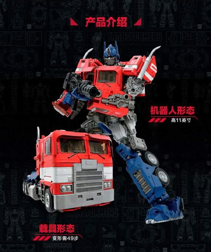 [Masterpiece Film] MPM-12 Optimus Prime (Bumblebee Le Film) OKYC6Brz_o