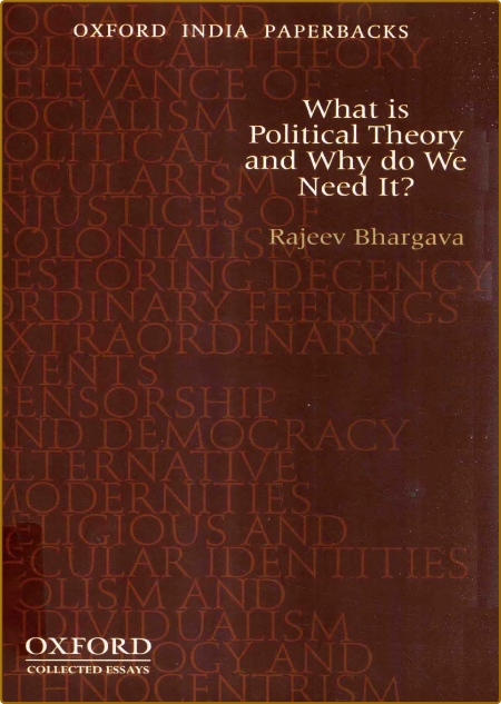 What is Political Theory and Why Do We Need It