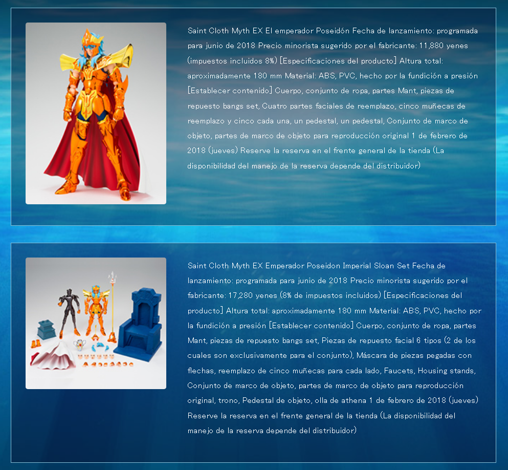 [Comentários] Saint Cloth Myth EX - Poseidon EX & Poseidon EX Imperial Throne Set - Página 2 NxTwOMF8_o