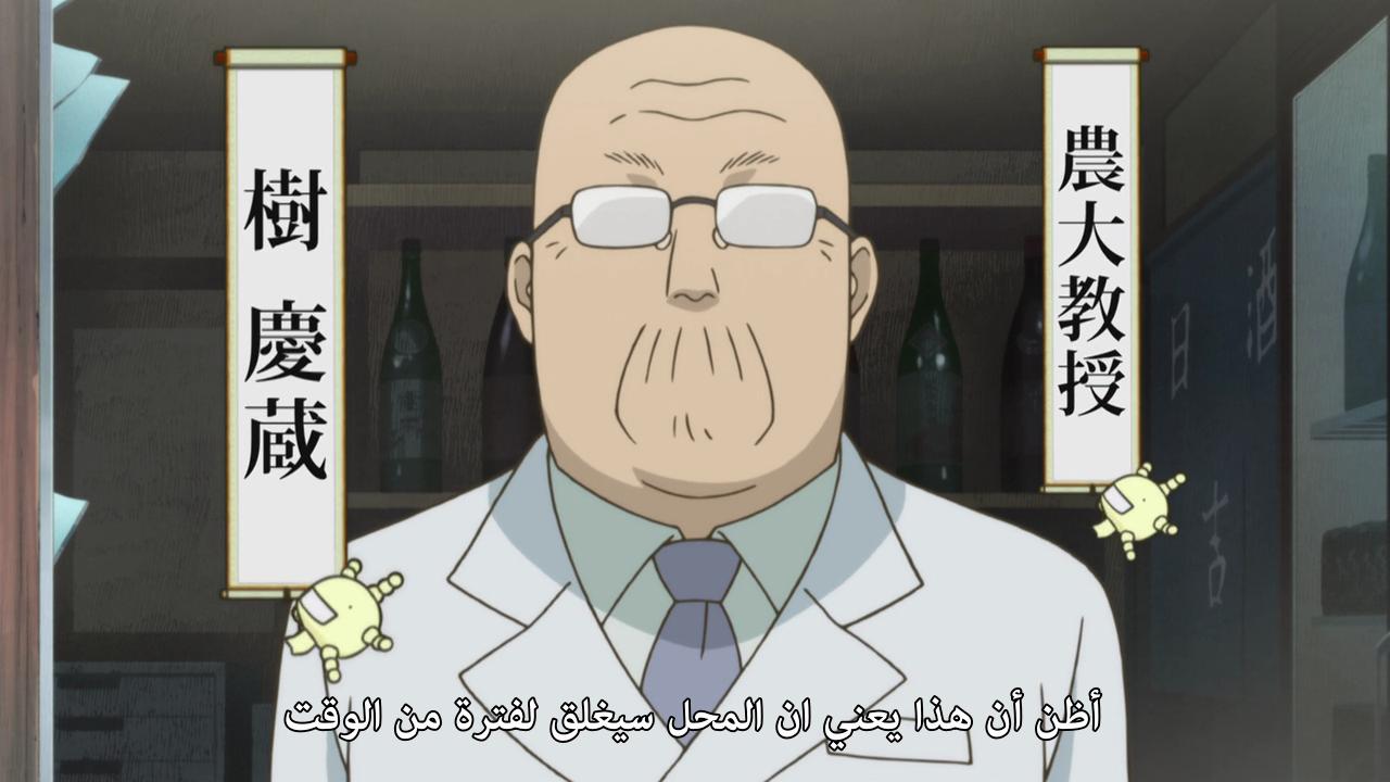 مسلسل Moyashimon S2 مترجم (2012) || BDRip 1080p تحميل تورنت 6 arabp2p.com
