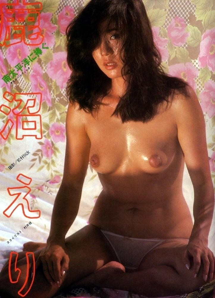Most famous japanese porn actress-7139