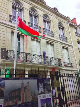 Беларуский флаг
