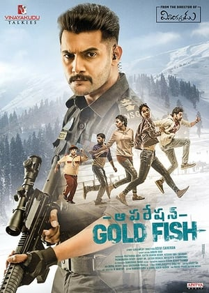 Operation Gold Fish (2019) Telugu - Proper HDRip - x264 - 400MB - ESubs