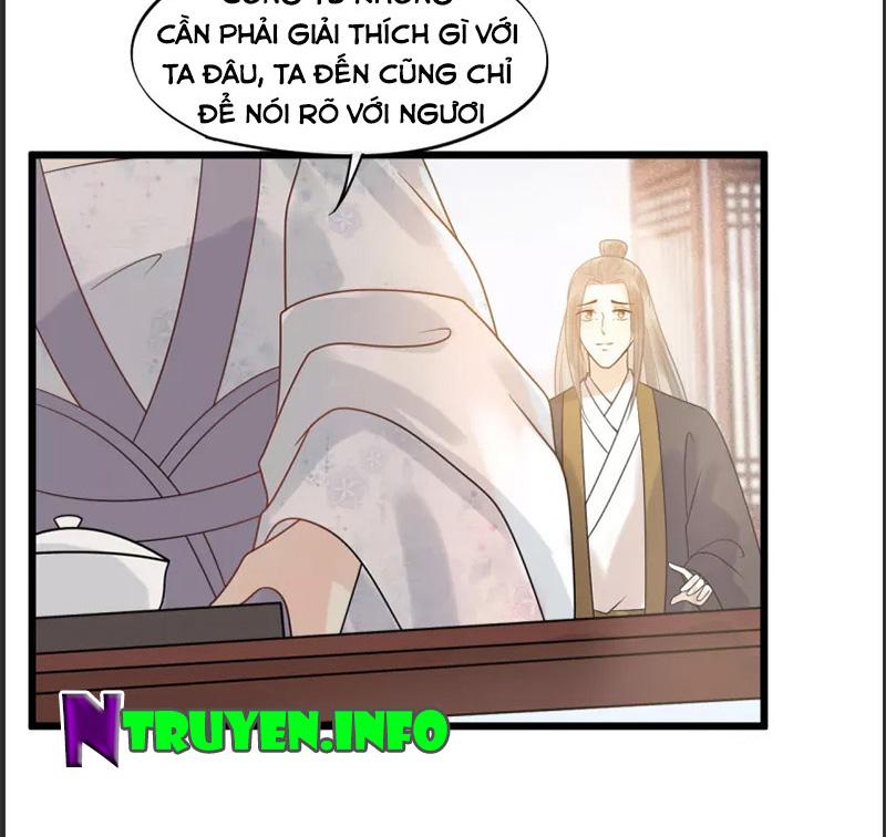 Tư Thế Chính Xác Cùng Bệ Hạ Yêu Đương Chapter 34.1