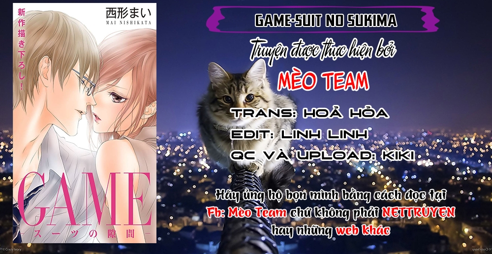 Game – Suit No Sukima chap 20 - Trang 3