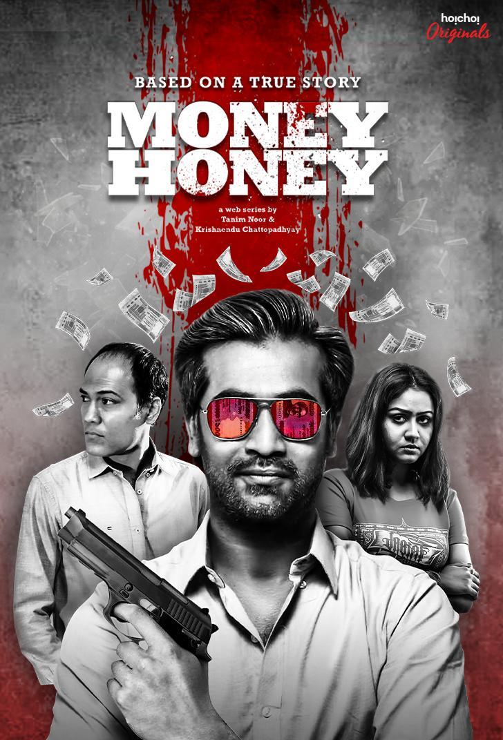 Money Honey 2019 S01 [EP01–EP12] Completed Bangali 720p HoiChoi WEBDL