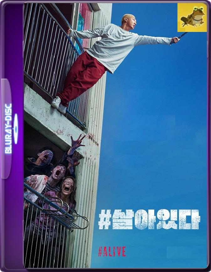 #Vivo (2020) WEB-DL 1080p (60 FPS) Latino / Coreano