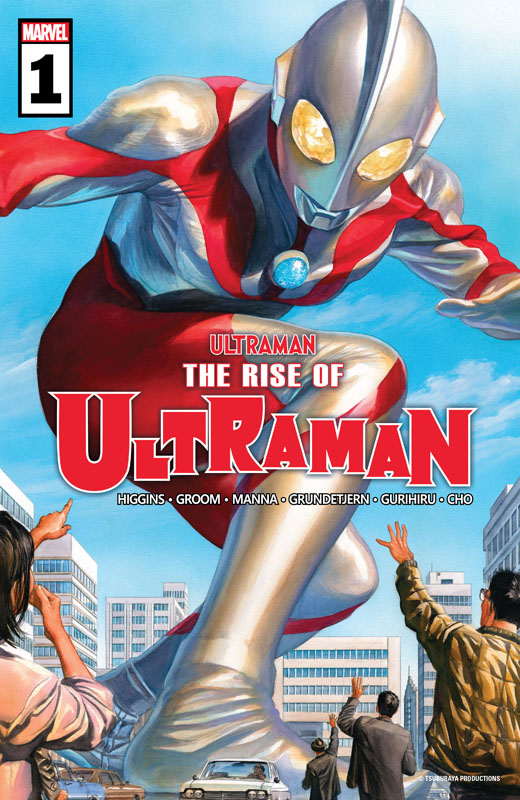 The Rise of Ultraman #0-3 (2020-2021)