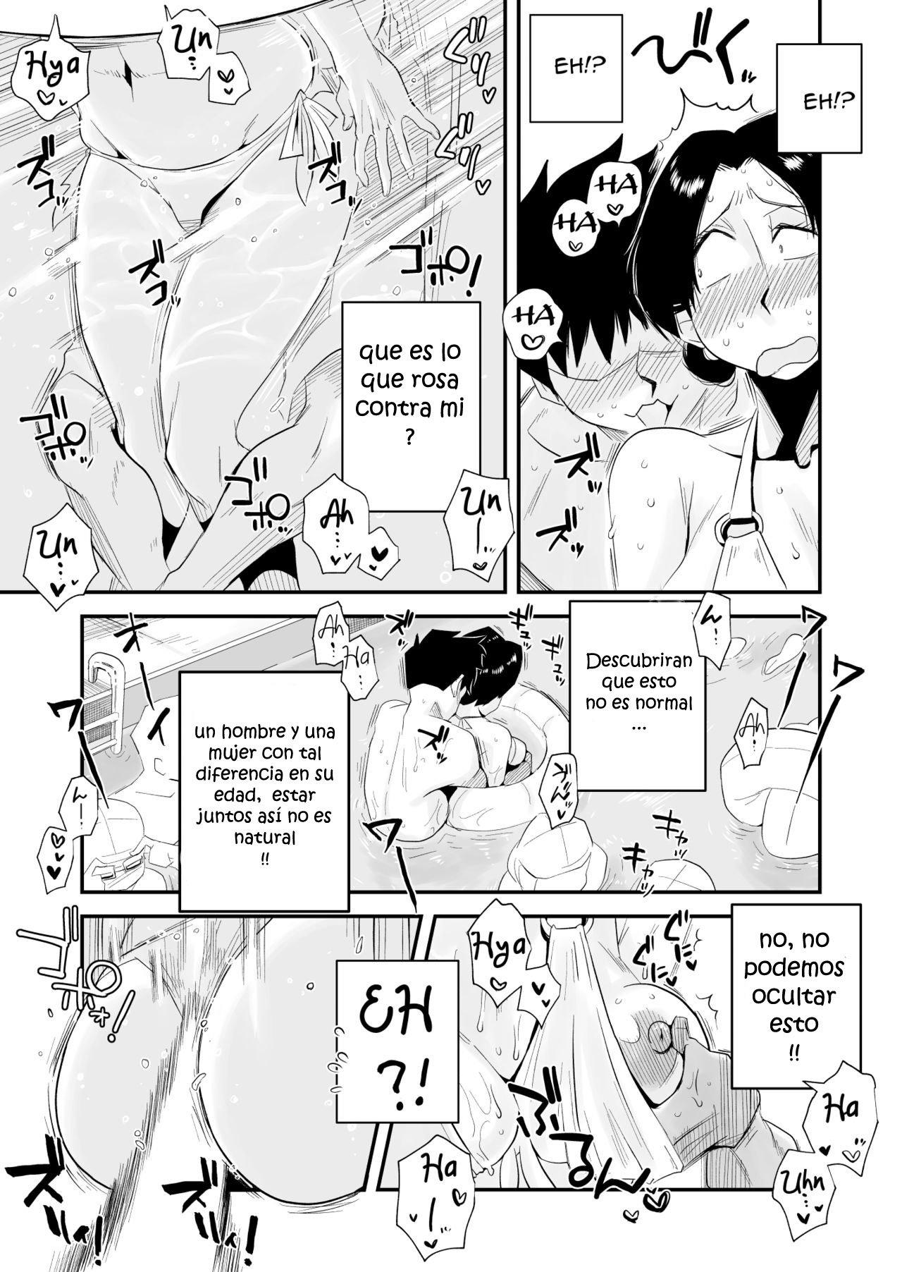 Ano Okaa-san no shousai Piscina publica - 14