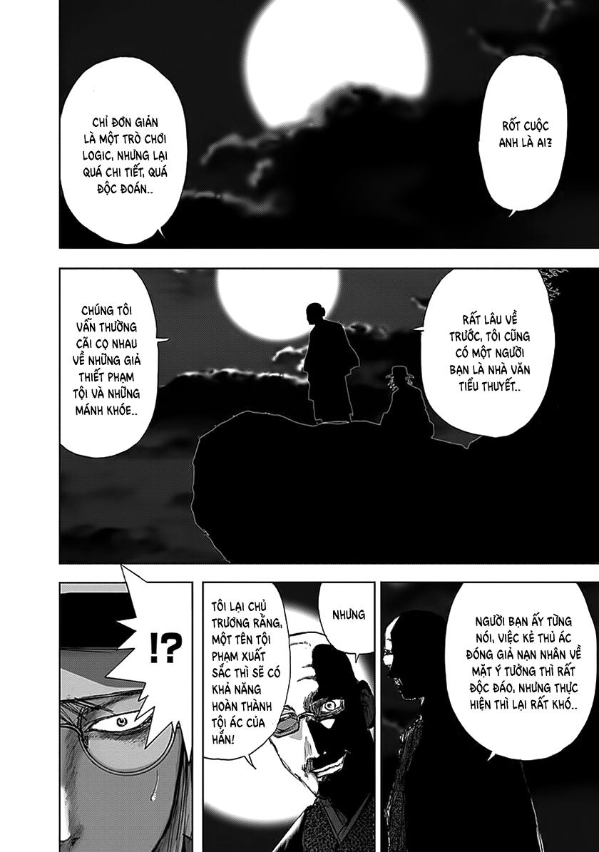 Dị Nhân Quán Chapter 69 - Trang 19