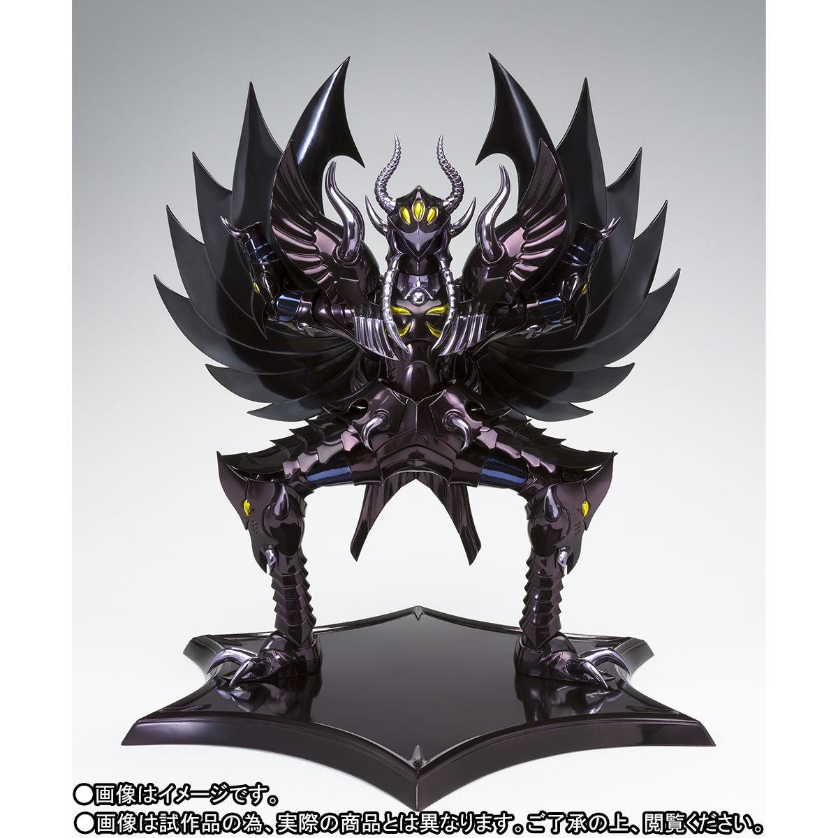 [Comentários] Aiacos de Garuda EX - Página 2 Iu4Qt1rz_o