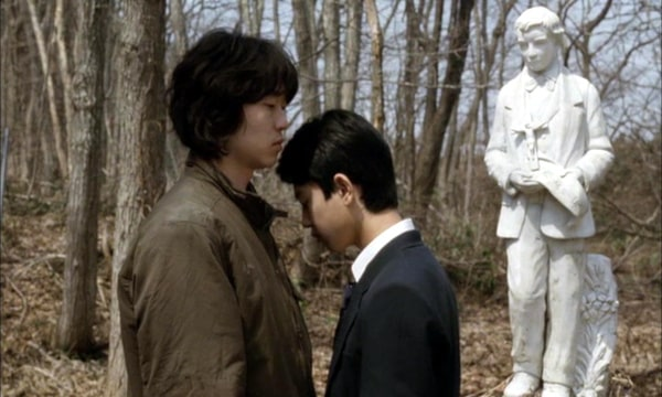 The Whispering of the Gods 2005