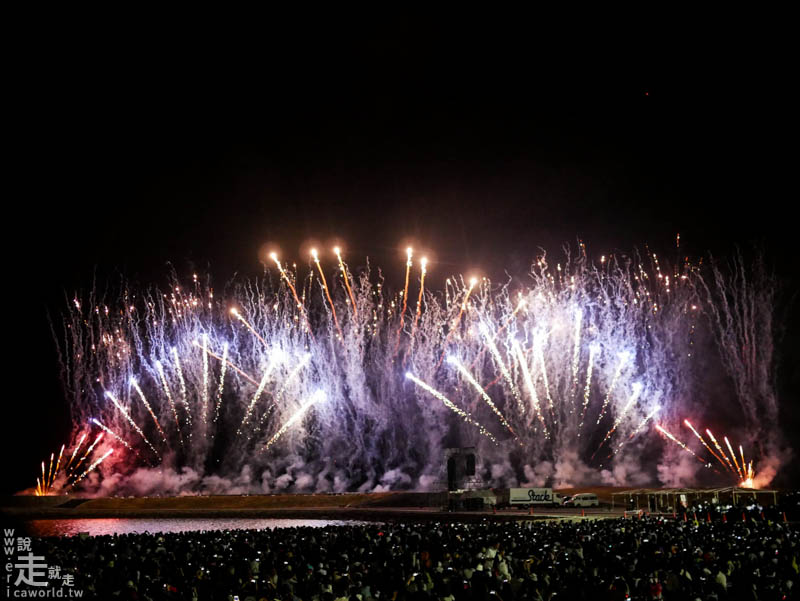 宜野灣海炎祭