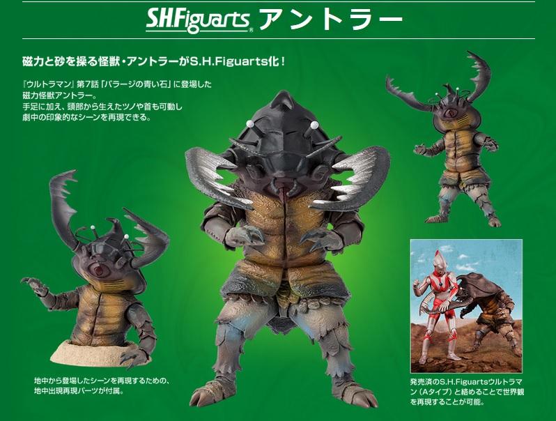 Ultraman (S.H. Figuarts / Bandai) - Page 4 CcRRF1lZ_o