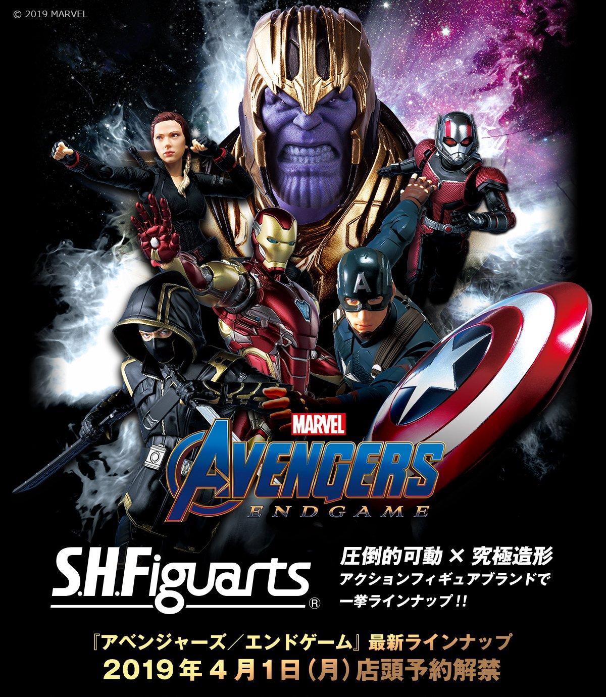 [Comentários] Marvel S.H.Figuarts - Página 4 S4NJSkyo_o