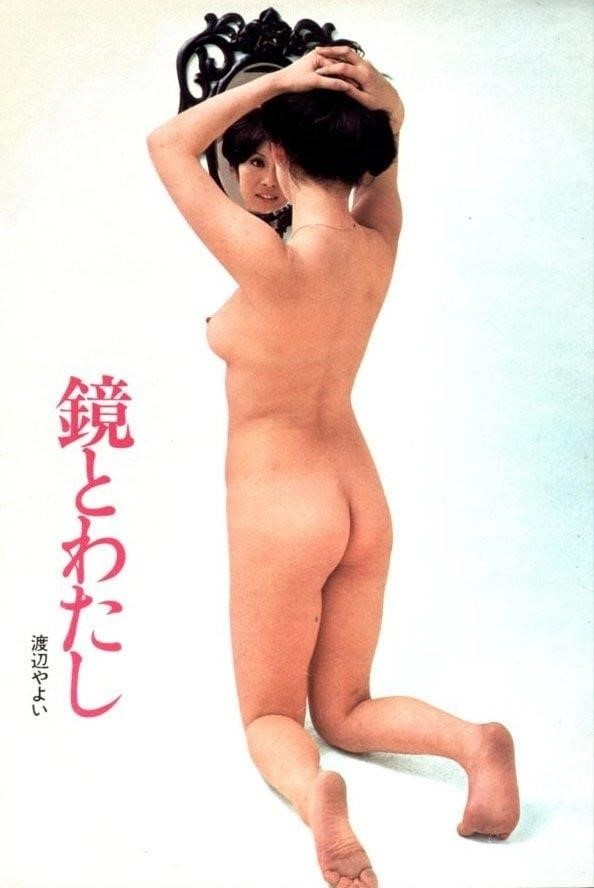 Most famous japanese porn actress-8694